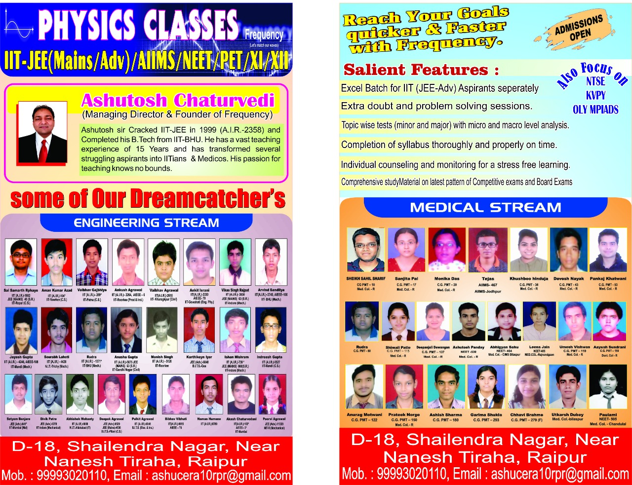 Ashutosh Chaturvedi Physics Classes